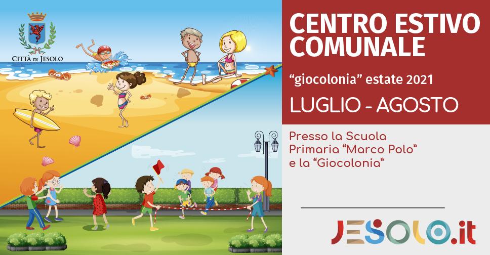 Giocolonia, la colonia marina diurna 2021 a Jesolo