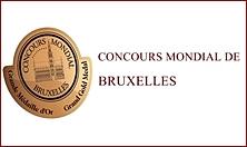 logo concours mondial Bruxelles