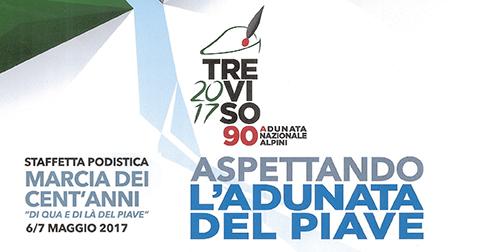 Staffetta Podistica Marci dei Cent'anni 7 maggio 2017 piazza del Granatiere Cortellazzo