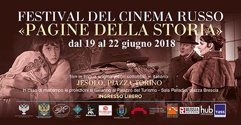 Festival del cinema Russo Pagine della storia a Jesolo dal 19 al 22 giugno 2018